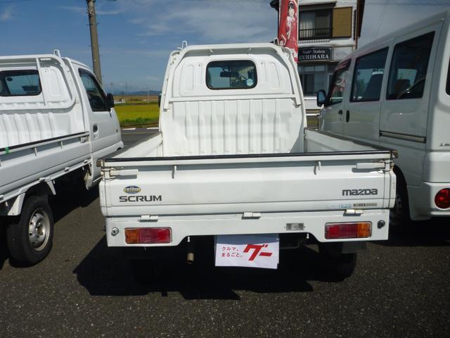 「マツダ」「スクラムトラック」「トラック」「群馬県」の中古車8