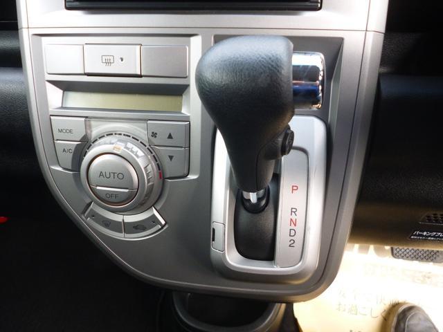 「ホンダ」「ゼストスパーク」「コンパクトカー」「群馬県」の中古車21