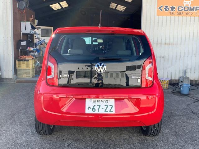 「フォルクスワーゲン」「VW アップ!」「コンパクトカー」「徳島県」の中古車3