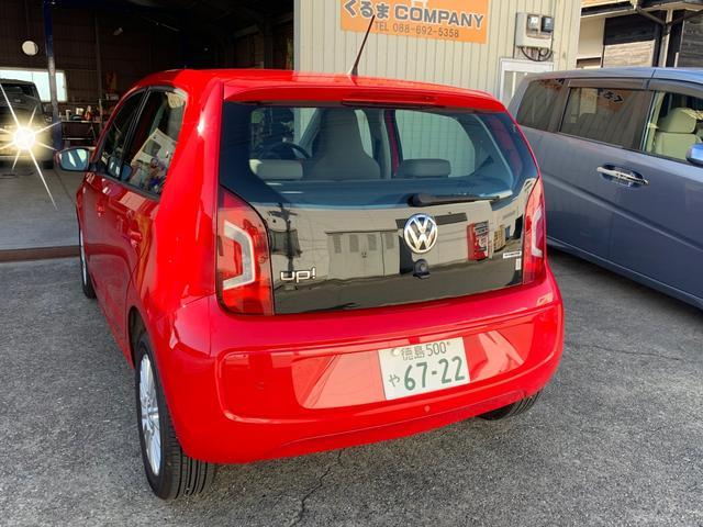 「フォルクスワーゲン」「VW アップ!」「コンパクトカー」「徳島県」の中古車9