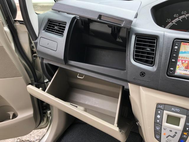 「ダイハツ」「ムーヴ」「コンパクトカー」「徳島県」の中古車15