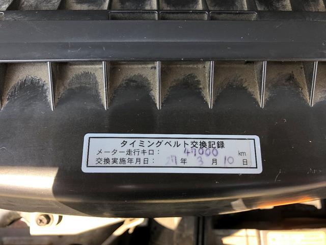 「三菱」「eKワゴン」「コンパクトカー」「徳島県」の中古車26