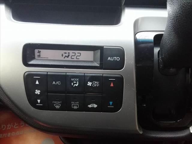 「ホンダ」「N-WGNカスタム」「コンパクトカー」「栃木県」の中古車16