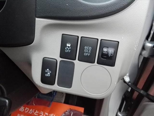 「ダイハツ」「ミライース」「軽自動車」「栃木県」の中古車13