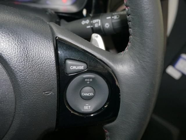 G・ターボパッケージ ワンオーナー・4WD・ターボ・あんしんパッケージ・シティセーフティ・純正SDナビ・バックモニター・ETC・クルーズコントロール・リモコンエンジンスターター・ローダウン・ハーフレザーシート(22枚目)