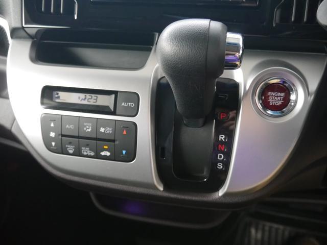G・ターボパッケージ ワンオーナー・4WD・ターボ・あんしんパッケージ・シティセーフティ・純正SDナビ・バックモニター・ETC・クルーズコントロール・リモコンエンジンスターター・ローダウン・ハーフレザーシート(23枚目)
