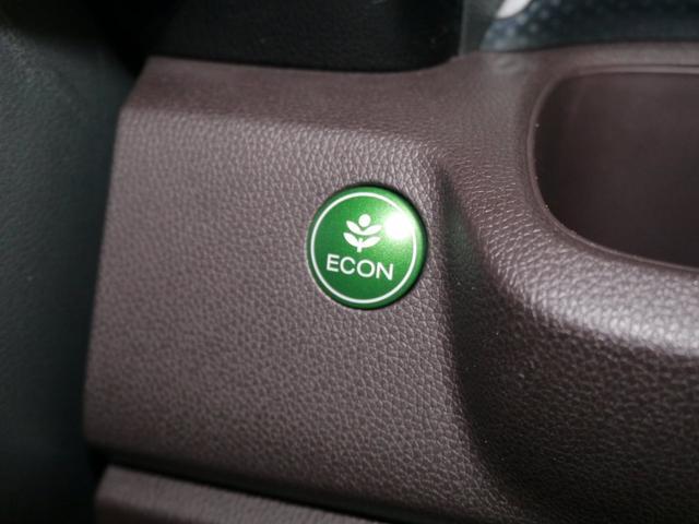 G・ターボパッケージ ワンオーナー・4WD・ターボ・あんしんパッケージ・シティセーフティ・純正SDナビ・バックモニター・ETC・クルーズコントロール・リモコンエンジンスターター・ローダウン・ハーフレザーシート(35枚目)
