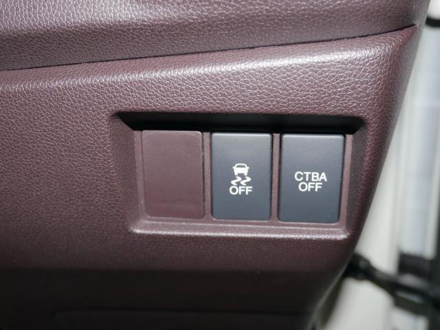 G・ターボパッケージ ワンオーナー・4WD・ターボ・あんしんパッケージ・シティセーフティ・純正SDナビ・バックモニター・ETC・クルーズコントロール・リモコンエンジンスターター・ローダウン・ハーフレザーシート(36枚目)