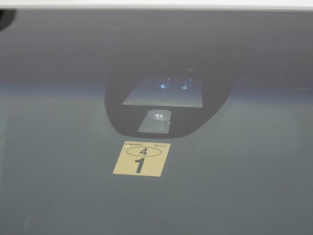G・ターボパッケージ ワンオーナー・4WD・ターボ・あんしんパッケージ・シティセーフティ・純正SDナビ・バックモニター・ETC・クルーズコントロール・リモコンエンジンスターター・ローダウン・ハーフレザーシート(37枚目)