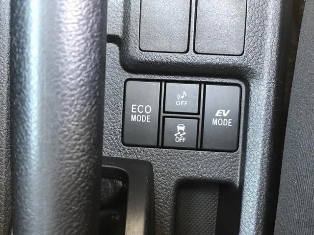 エコモードドライブできます。