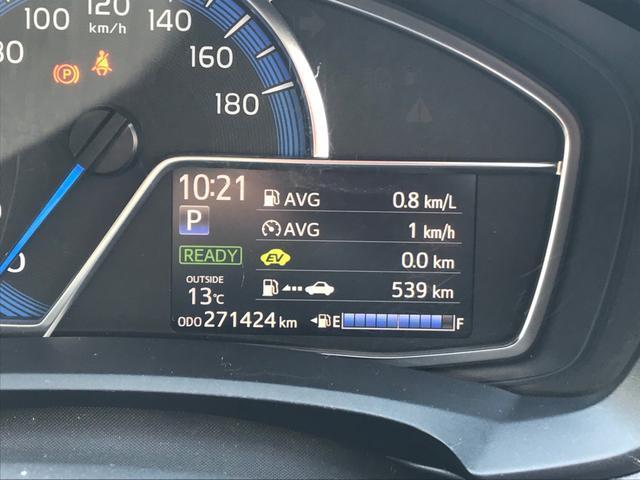 燃費表示あります。