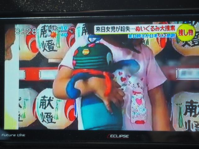 「スズキ」「クロスビー」「SUV・クロカン」「香川県」の中古車34