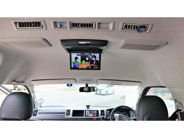 グランドキャビン 4WD ナビ ETC 電動スライドドア 10人乗り ワンセグTV バックカメラ ドライブレコーダー リアヒーター リアクーラー 後席モニター キーレスエントリー(22枚目)