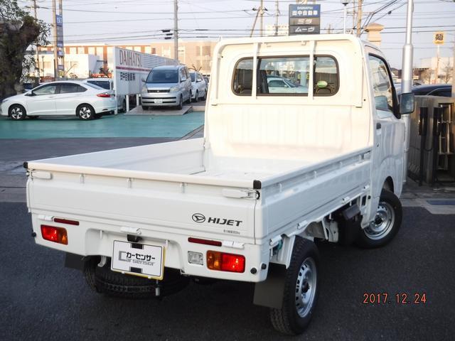 ダイハツ ハイゼットトラック スタンダード 4WD 4速オートマ 登録済み未使用車
