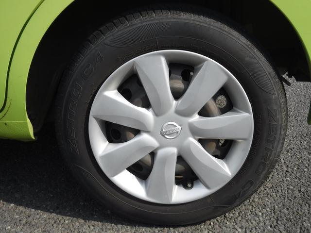 車って買ってからが大事ですよね?弊社には4輪アライメント調整等、整備施設がとても充実しています。熟練サービススタッフがお客様の楽しいカーライフを全力でサポートさせていただきます!!