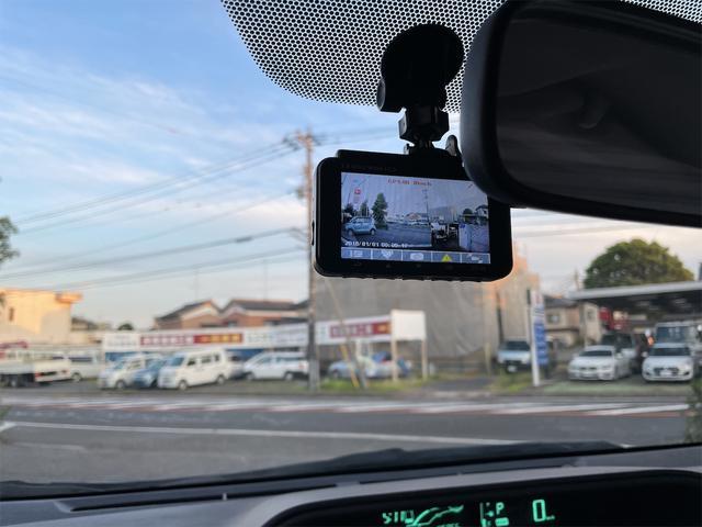 G ナビ バックカメラ ハイブリッド ドライブレコーダー(19枚目)