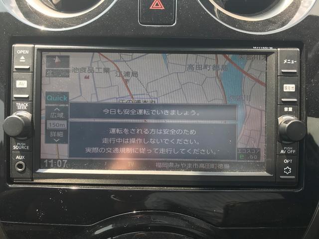 日産 ノート メダリスト ナビTV インテリキー
