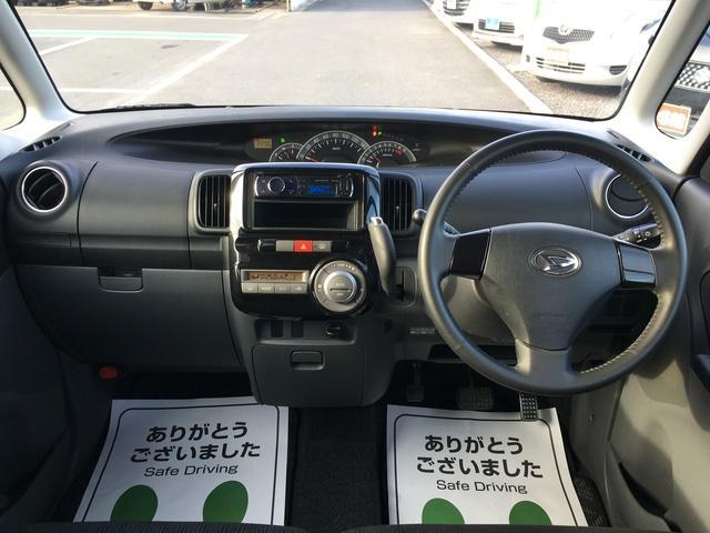 「ダイハツ」「タント」「コンパクトカー」「栃木県」の中古車7