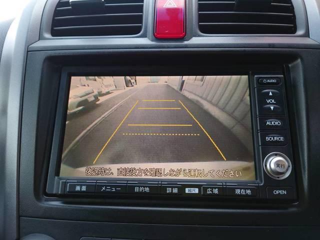 ZX 【1年保証付♪】 4WD ワンオーナー 禁煙 革シート 純正ナビ Bカメラ ETC(20枚目)