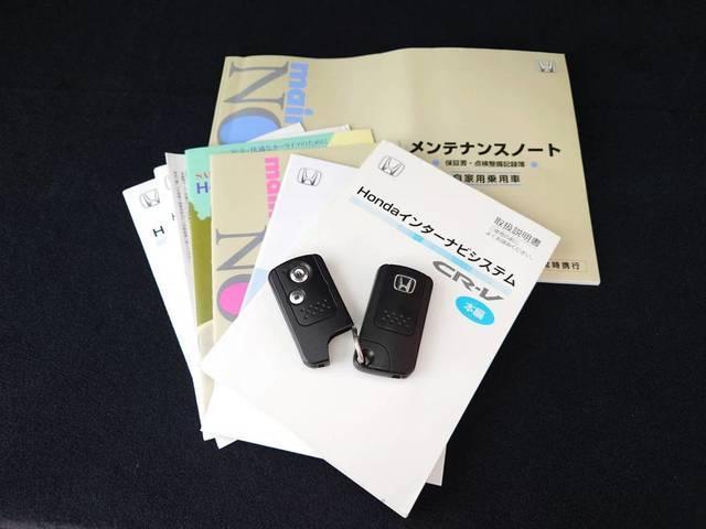 ZX 【1年保証付♪】 4WD ワンオーナー 禁煙 革シート 純正ナビ Bカメラ ETC(32枚目)