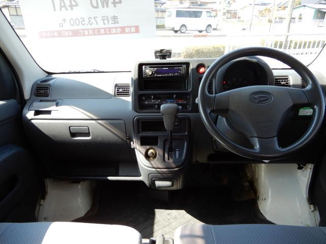 DX Wエアバック ETC付 AC パートタイム4WD PW(13枚目)