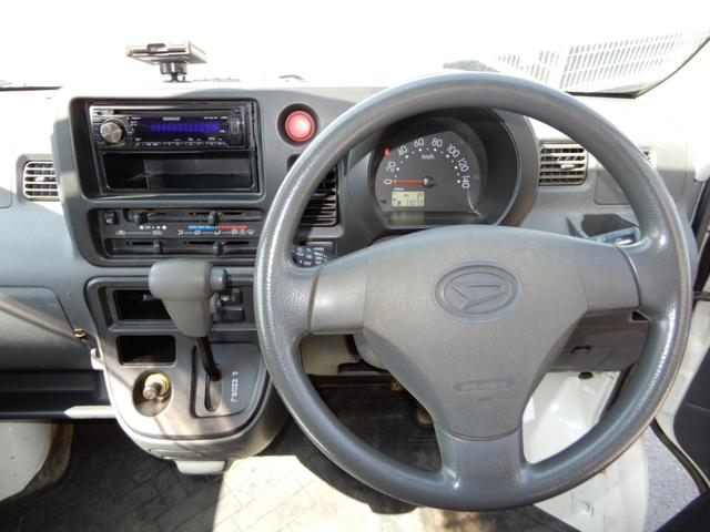 DX Wエアバック ETC付 AC パートタイム4WD PW(15枚目)