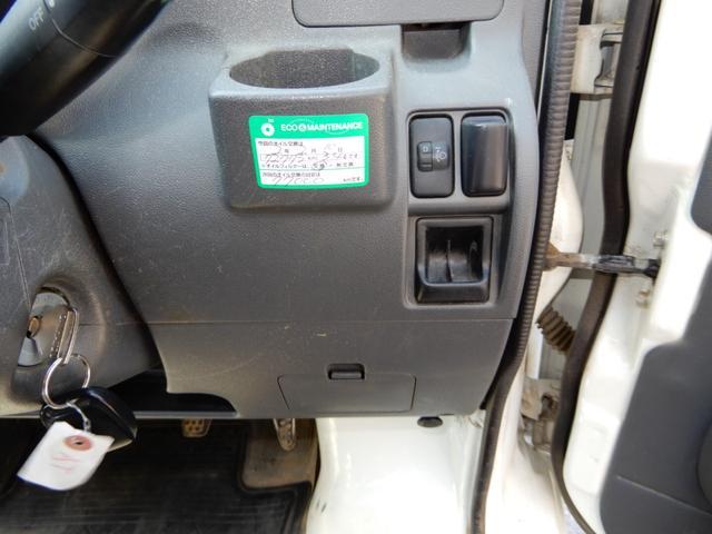 DX Wエアバック ETC付 AC パートタイム4WD PW(17枚目)