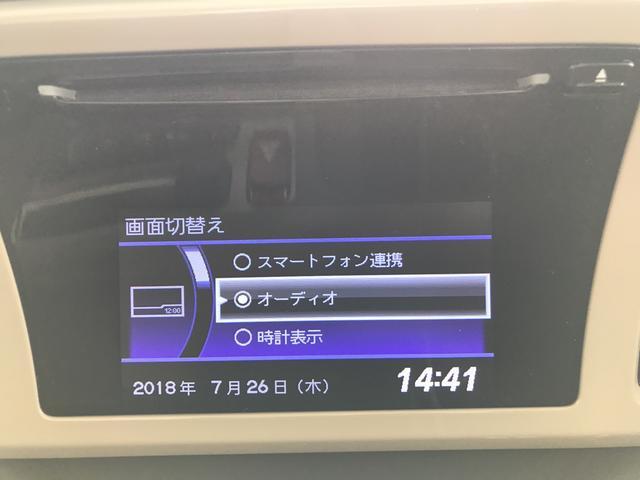 ホンダ N-ONE G・Lパッケージ Bカメラ ETC スマートキー 1オーナー