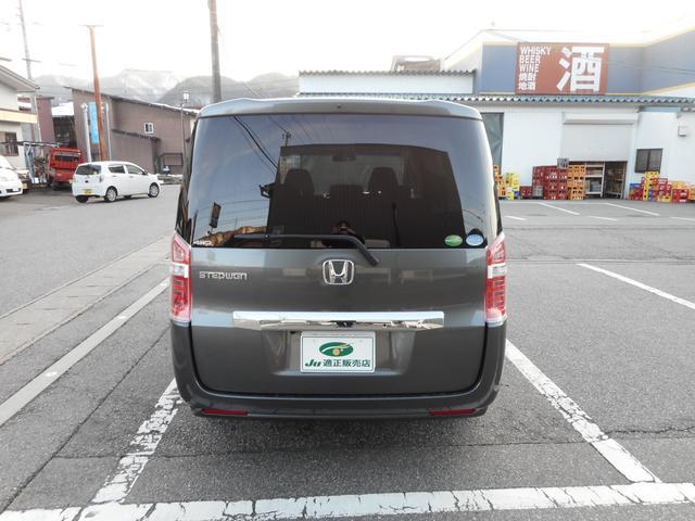 「ホンダ」「ステップワゴン」「ミニバン・ワンボックス」「岐阜県」の中古車3