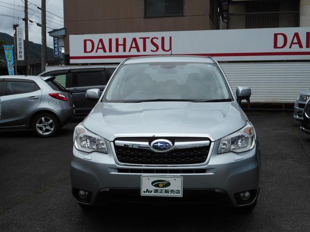 「スバル」「フォレスター」「SUV・クロカン」「岐阜県」の中古車2