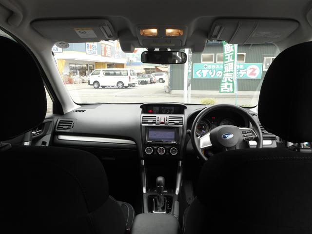 「スバル」「フォレスター」「SUV・クロカン」「岐阜県」の中古車14