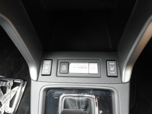 「スバル」「フォレスター」「SUV・クロカン」「岐阜県」の中古車18
