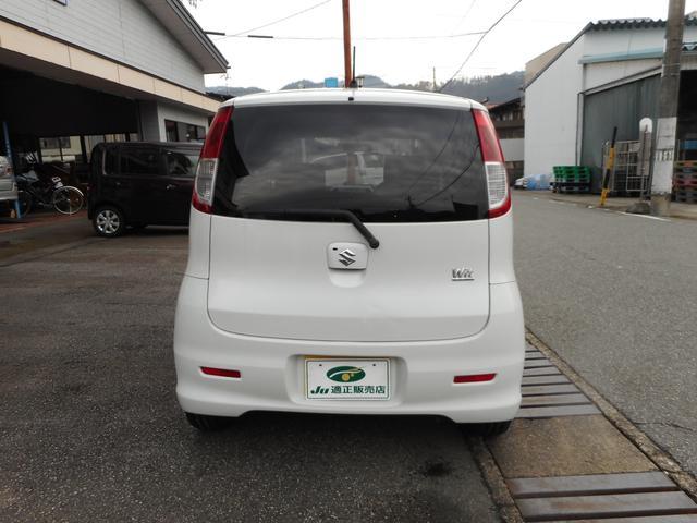 「スズキ」「MRワゴン」「コンパクトカー」「岐阜県」の中古車3