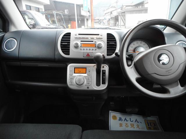 「スズキ」「MRワゴン」「コンパクトカー」「岐阜県」の中古車15