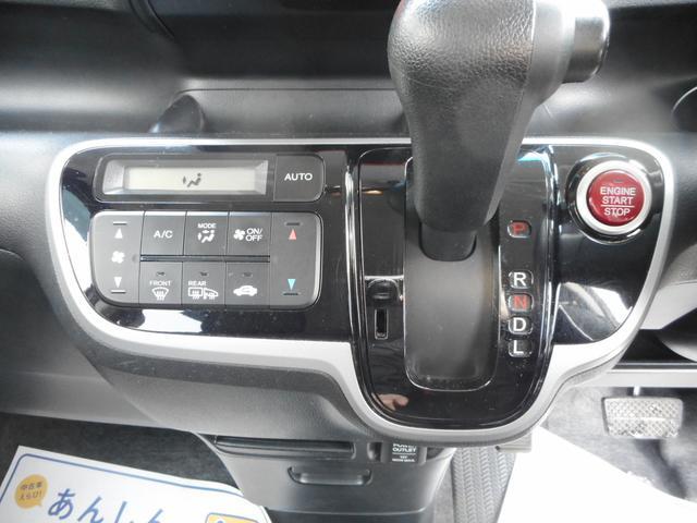 G 4WD タイヤ・ホイール新品付(16枚目)