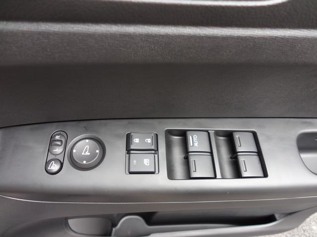 ホンダ N BOX G・Lパッケージ 届出済未使用車