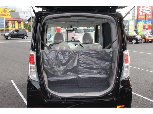 日産 デイズルークス X 届出済未使用車 自動ブレーキ 自動ドア 全方位カメラ