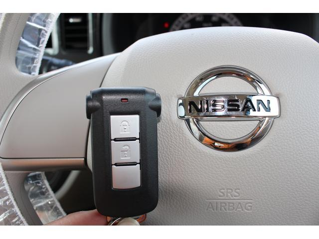 X 届出済未使用車 自動ブレーキ 自動ドア 全方位カメラ(19枚目)