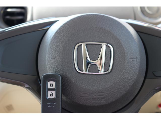ホンダ N BOX G 届出済未使用車 キーフリー LEDヘッドライト