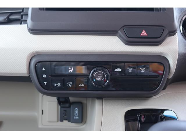 ホンダ N-BOX G・Lパッケージ 届出済未使用車 LEDヘッドライト