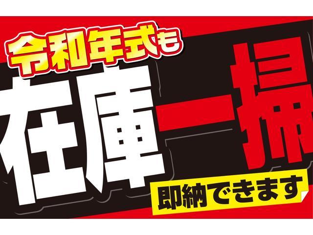 祝!新元号記念キャンペーン実施中!!