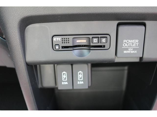 ホンダ N-WGNカスタム G・Lパッケージ 届出済未使用車 キーフリー