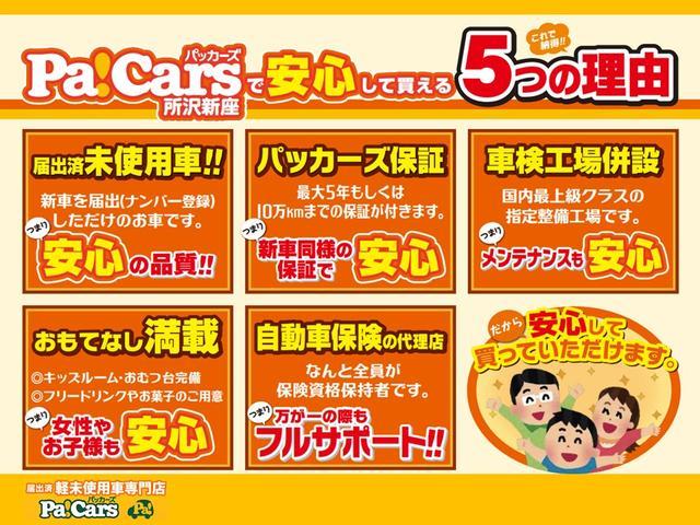 ☆安心サービス☆パッカーズだからできる安心のサービス!お車をご利用される全てのお客様に使いやすいお店であり続けます!!