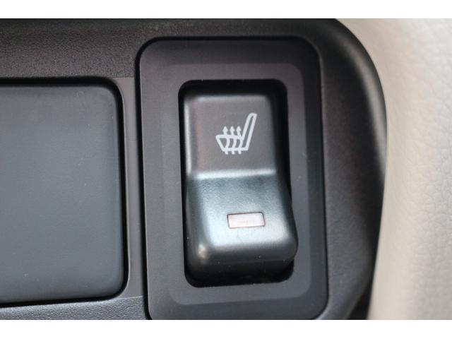 E 届出済未使用車 キーレス シートヒーター(20枚目)