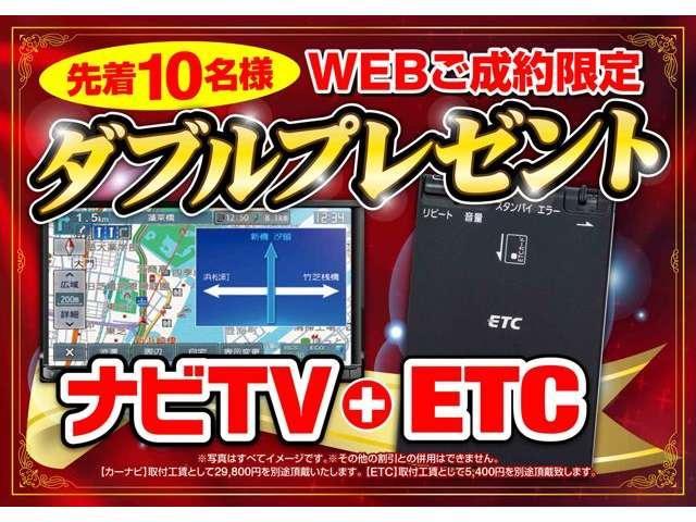 ホンダ N BOXカスタム G・L キーフリー 自動スライドドア ETC