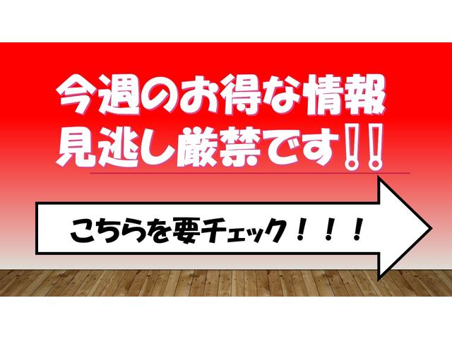 GターボSAIII 660 届出済未使用車 キーフリー(2枚目)