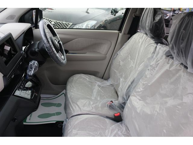 X 届出済未使用車 衝突被害軽減ブレーキ キーフリー インテリジェントエマージェンシーブレーキ 禁煙 バックカメラ インテリキー アイドリングストップ オートエアコン キーフリー ABS 電動格納ミラー パワステ(8枚目)