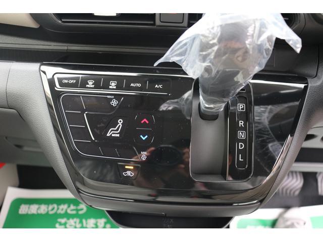 X 届出済未使用車 衝突被害軽減ブレーキ キーフリー インテリジェントエマージェンシーブレーキ 禁煙 バックカメラ インテリキー アイドリングストップ オートエアコン キーフリー ABS 電動格納ミラー パワステ(16枚目)