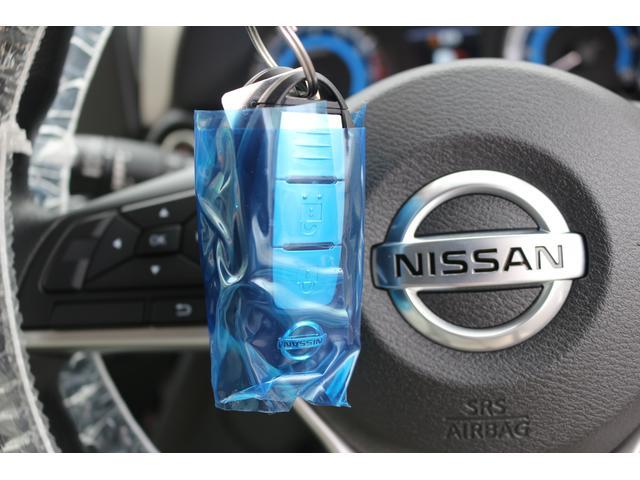 X 届出済未使用車 衝突被害軽減ブレーキ キーフリー インテリジェントエマージェンシーブレーキ 禁煙 バックカメラ インテリキー アイドリングストップ オートエアコン キーフリー ABS 電動格納ミラー パワステ(20枚目)