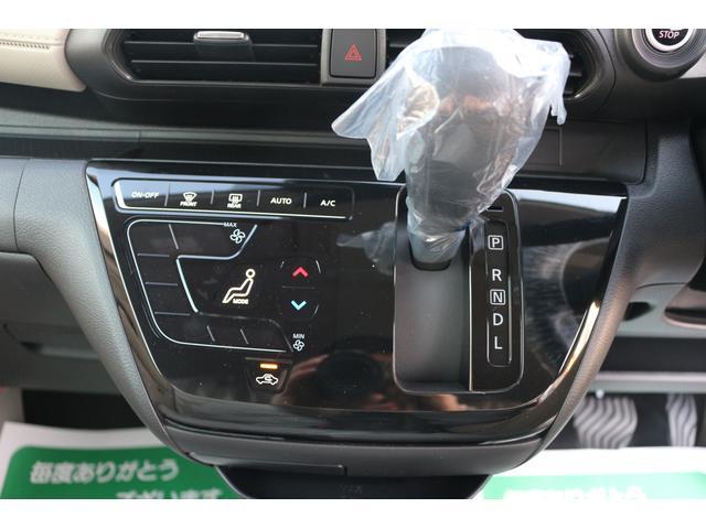 X 6/12-6/18限定車 届出済未使用車 衝突軽減ブレーキ キーフリー インテリジェントエマージェンシーブレーキ 禁煙 インテリキー アイドリングストップ オートエアコン ABS 電動格納ミラー(17枚目)